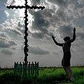 Krzyż #krzyż #PodKrzyżem